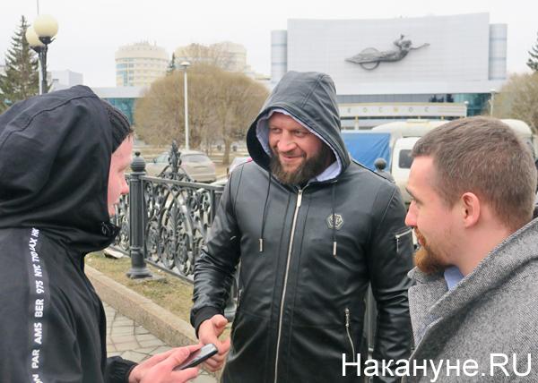 Александр Емельяненко, Екатеринбург(2018)|Фото: Накануне.RU