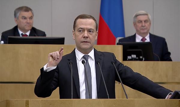 Медведев, Госдума(2018)|Фото: RT