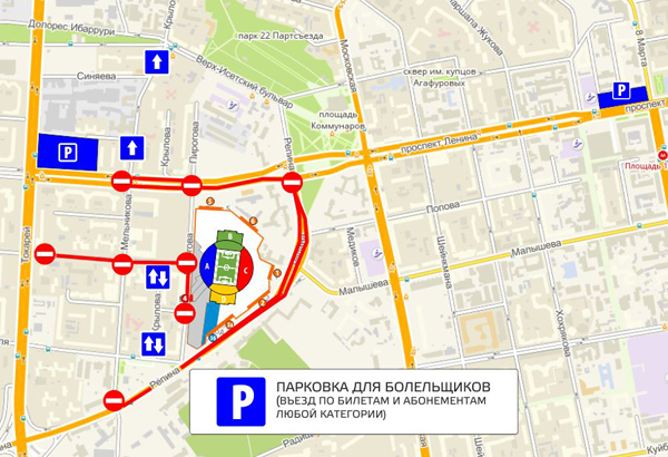 Урал Спартак схема доступа на стадион(2018)|Фото: fc-ural.ru