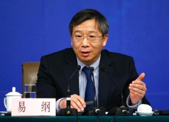 И Ган, Народный банк Китая(2018)|Фото: finance.sina.com.cn
