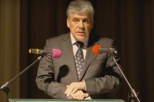 III съезд ПДС НПСР, Павел Грудинин(2018)|Фото: youtube.com