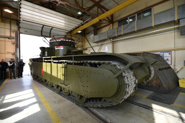 модель танка Т-35(2018)|Фото: УГМК