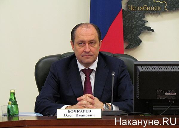 Константин бочкарев челябинск гомосексуалист