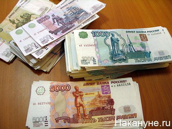 деньги рубль купюра(2007) Фото: Накануне.ru