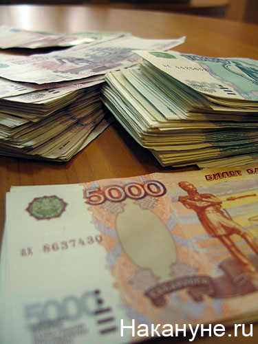 деньги рубль купюра|Фото: Накануне.ru