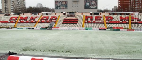стадион Звезда, Амкар(2018)|Фото: Пресс-служба ФК Амкар