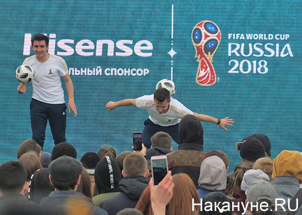 Парк ЧМ-2018, футбол, Екатеринбург(2018) Фото: Накануне.RU