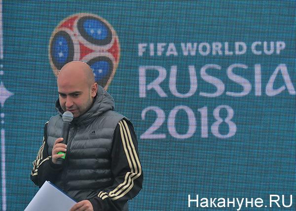 Парк ЧМ-2018, футбол, Екатеринбург, Нобель Арустамян(2018) Фото: Накануне.RU