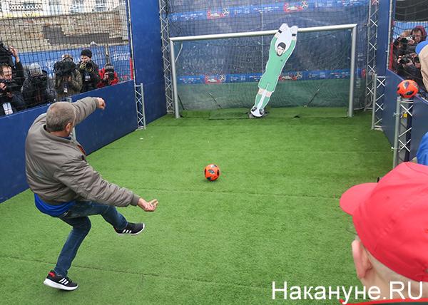 Парк ЧМ-2018, футбол, Екатеринбург, Сами Насери(2018) Фото: Накануне.RU