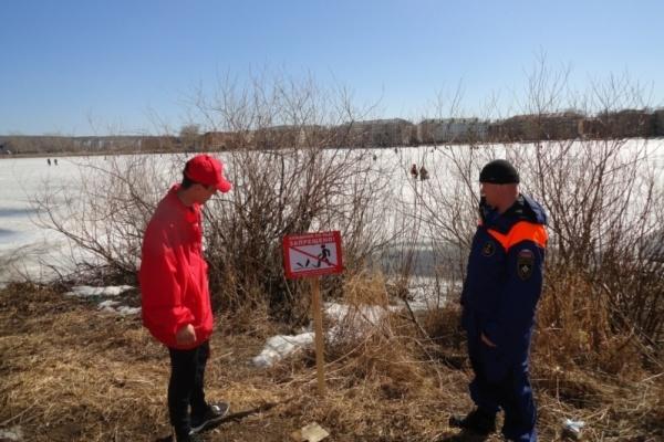 Подростки спасли рыбака в Лысьве(2018) Фото: МЧС по Пермскому краю
