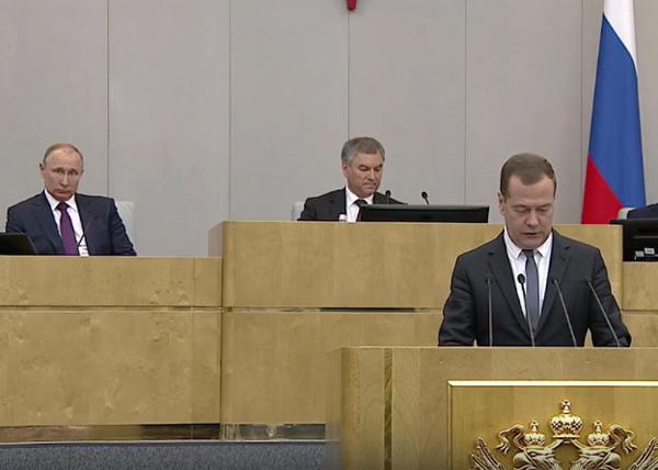 заседание в Госдуме(2018)|Фото: duma.gov.ru
