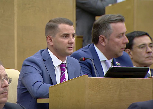 депутат Госдумы от ЛДПР(2018)|Фото: duma.gov.ru