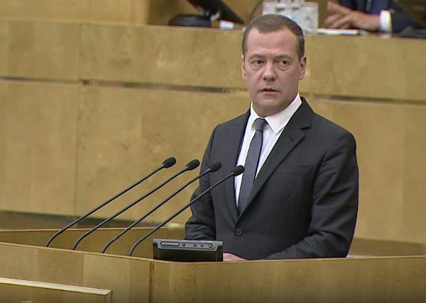 заседание в Госдуме, Дмитрий Медведев(2018)|Фото: Госдума РФ