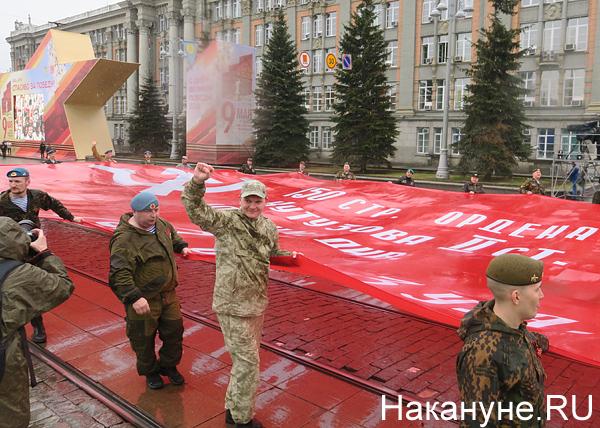 Бессмертный полк, 9 мая, Екатеринбург, Знамя Победы(2018)|Фото: Накануне.RU