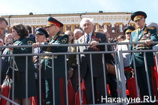 день победы, парад, Москва, ветераны(2018) Фото: nakanune.ru