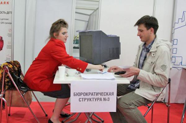 IT-Форум с участием БРИКС и ШОС, бюрократический тест, госуслуги(2018) Фото: itforum.admhmao.ru