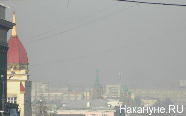 смог, Челябинск, вид от мэрии(2018) Фото: Накануне.RU