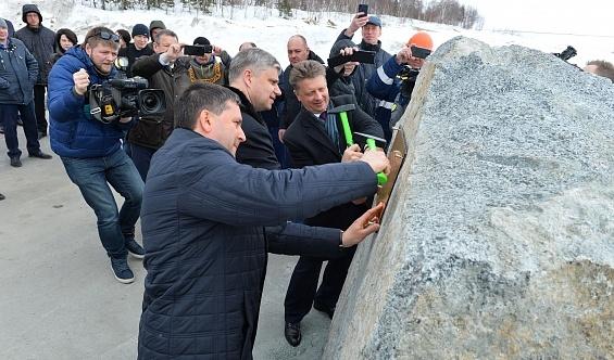 закладка капсулы Северного широтного хода, Кобылкин, Соколов(2018)|Фото: правительство.янао.рф