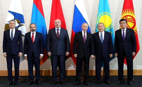 Сочи, саммит ЕАЭС, ЕврАзЭС(2018)|Фото: kremlin.ru