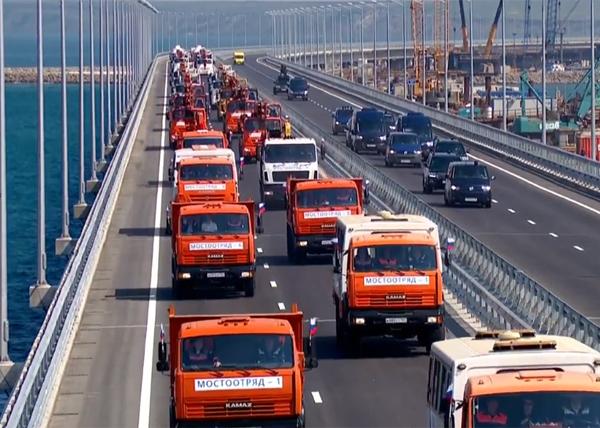 Крымский мост, открытие(2018) Фото: youtube.com