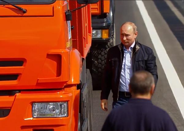 Крымский мост, открытие, Владимир Путин(2018) Фото: youtube.com