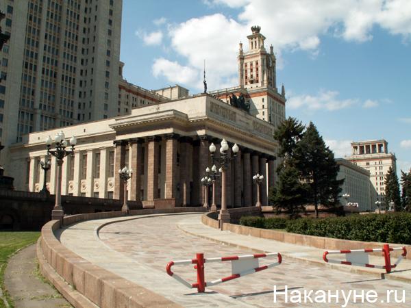 москва московский государственный университет мгу|Фото: Накануне.ru