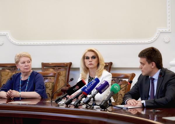 Ольга Васильева, Татьяна Голикова, Михаил Котюков(2018)|Фото: минобрнауки.рф