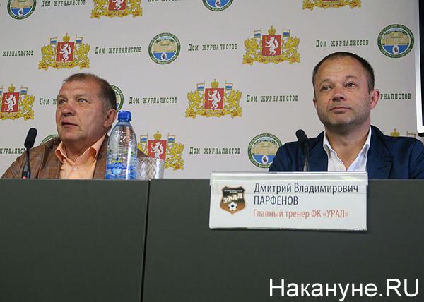 Григорий Иванов, Дмитрий Парфенов(2018)|Фото: Накануне.RU