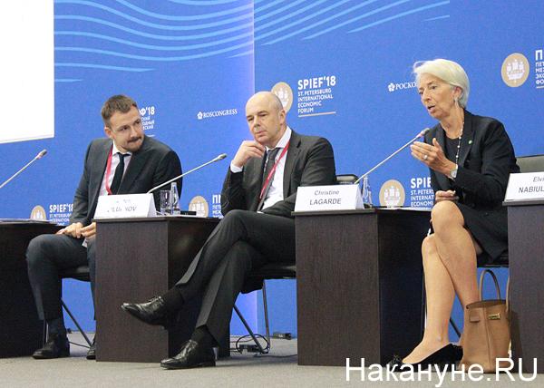 Николай Корженевский, Антон Силуанов, Кристин Лагард(2018) Фото: Накануне.RU