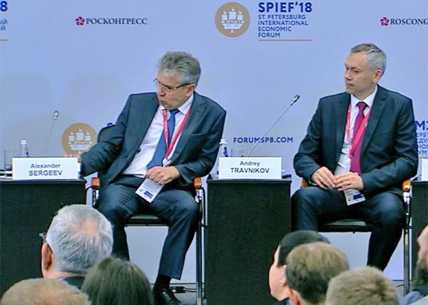 ПМЭФ, Александр Сергеев, Андрей Травников(2018) Фото: forumspb.com