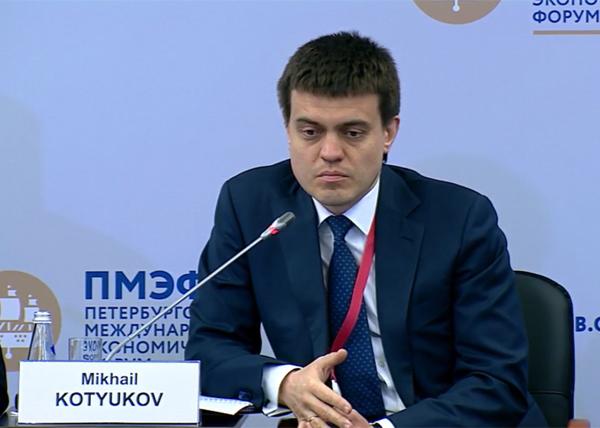 ПМЭФ, Михаил Котюков(2018)|Фото: forumspb.com