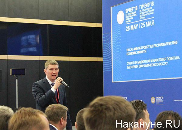 ПМЭФ, Максим Решетников(2018) Фото: Накануне.RU