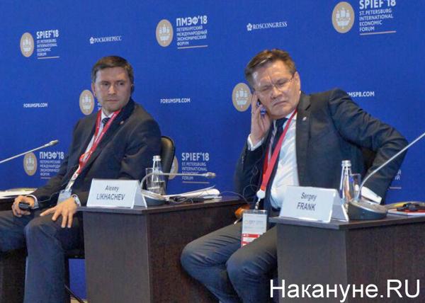 ПМЭФ, Дмитрий Кобылкин, Алексей Лихачев(2018)|Фото: Накануне.RU