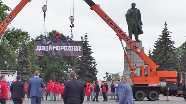 КПРФ, Ульяновск, площадь Ленина(2018)|Фото: Коммунистическая партия РФ (КПРФ)