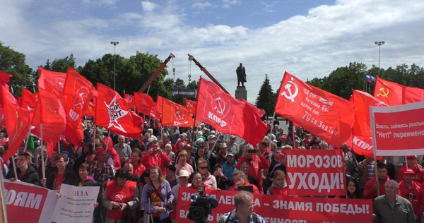 Депутат Госдумы обещает протестные акции в Екатеринбурге в случае демонтажа памятника Ленину