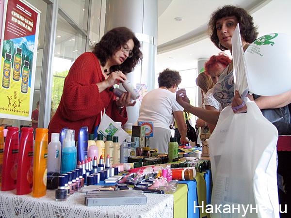 выставка-продажа парфюмерия гигиена(2007)|Фото: Накануне.ru