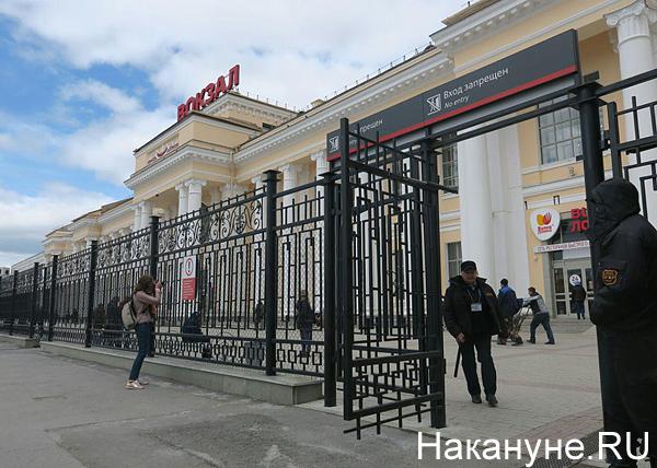 обход, вокзал, решетка(2018) Фото: Накануне.RU