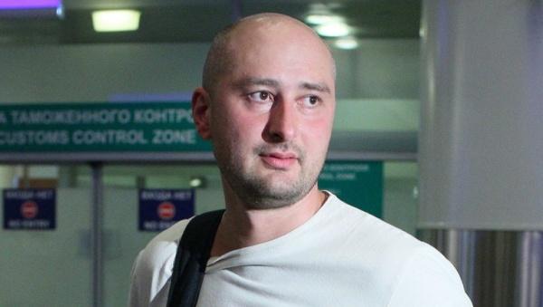 аркадий бабченко, журналист(2018)|Фото:News.bmshost.pro