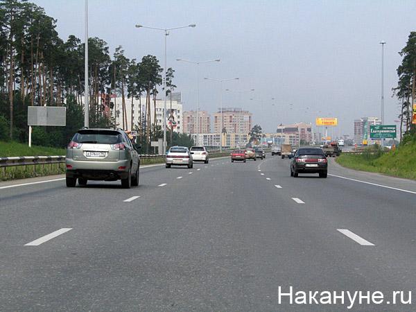 екатеринбург кольцово автодорога трасса|Фото: Накануне.ru