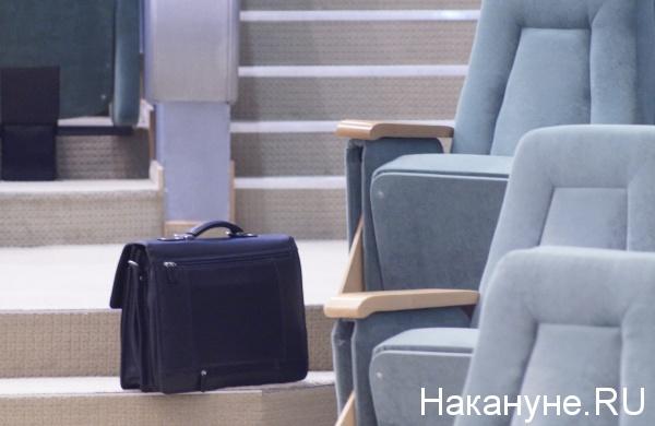 портфель, кресло, депутат, чиновник(2018)|Фото: Накануне.RU