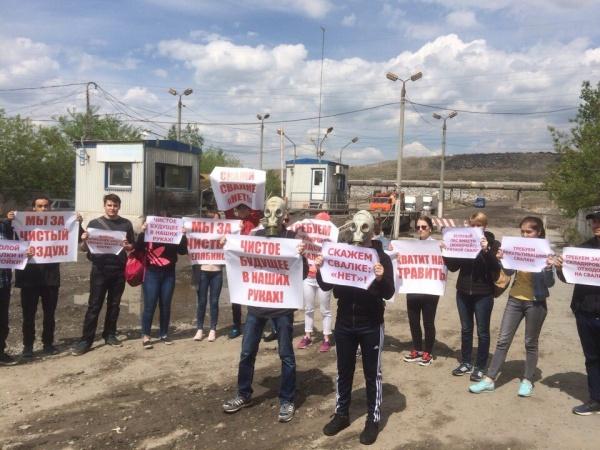 пикет за закрытие челябинской городской свалки(2018)|Фото: движение Экочел