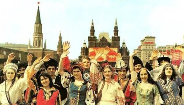 многонациональный советский народ, СССР, дружба народов(2018)|Фото: мосеверный.рф
