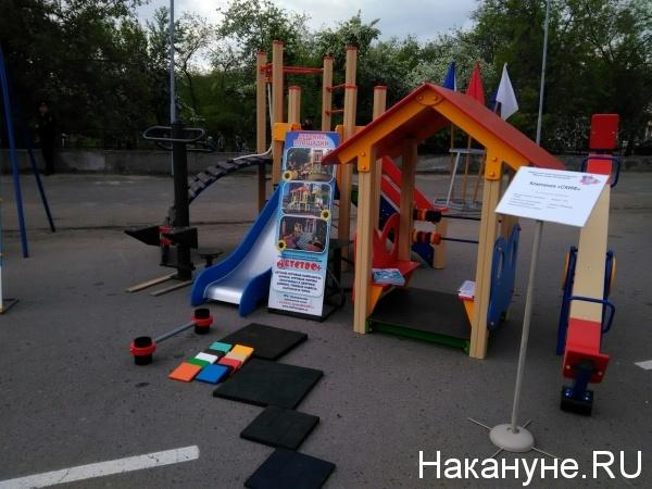 Шадринский инвестиционный форум, игровая площадка,(2018)|Фото: Накануне.RU
