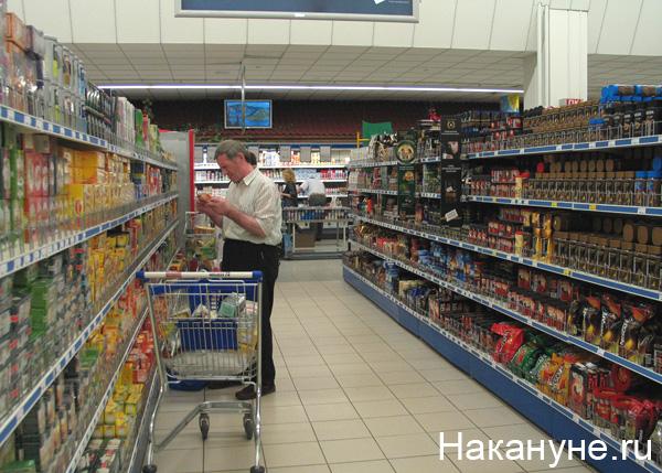 торговля магазин супермаркет прилавок|Фото: Накануне.ru