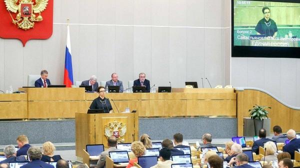 Государственная дума, Севастьянова, Володин(2018)|Фото: Пресс-служба Госдумы