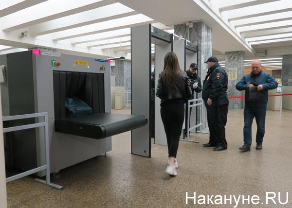 метро, металлоискатели, Екатеринбург(2018)|Фото: Накануне.RU