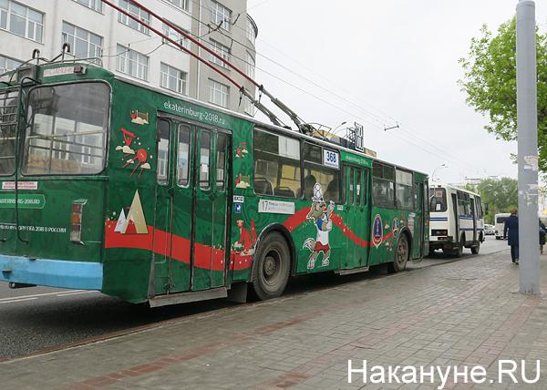 троллейбус, ЧМ-2018, Екатеринбург(2018)|Фото: Накануне.RU