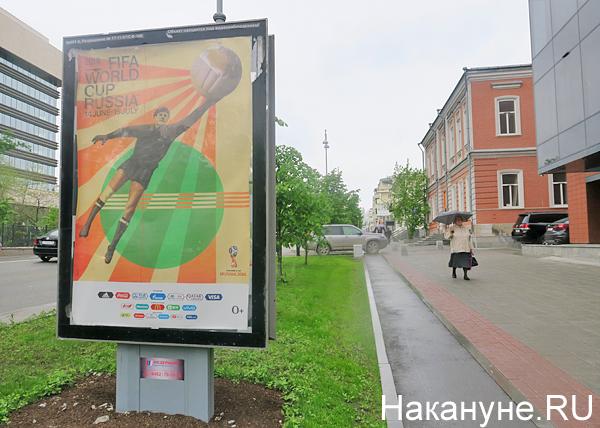 плакат, ЧМ-2018, Лев Яшин, ул. Ленина, Екатеринбург(2018)|Фото: Накануне.RU