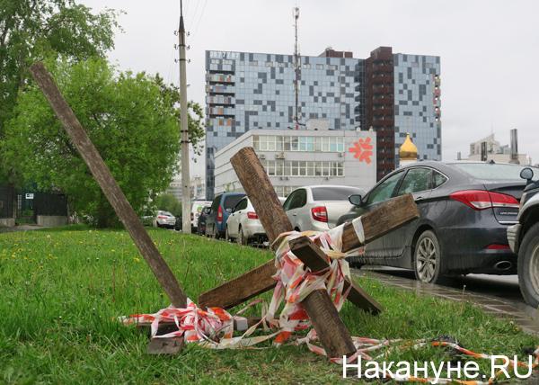 мусор, Екатеринбург(2018)|Фото: Накануне.RU