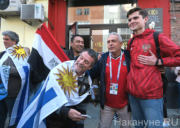 болельщики из Египта на ЧМ-2018 в Екатеринбурге(2018)|Фото: Накануне.RU
